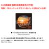 【有料会員限定】「Goodbye to Romance」数量限定盤【CD+GOODS】
