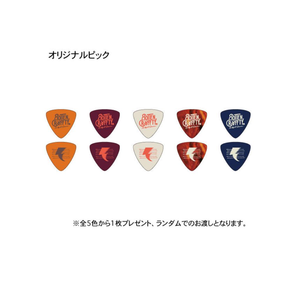「Goodbye to Romance」数量限定盤【CD+GOODS】